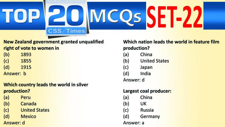 Daily Top-20 MCQs for CSS, PMS, PCS, FPSC (Set-22)