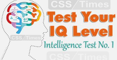 Intelligence Test No. 1 (for all kind of Competitive Exams)