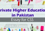 Private Higher Education in Pakistan | Essay for CSS