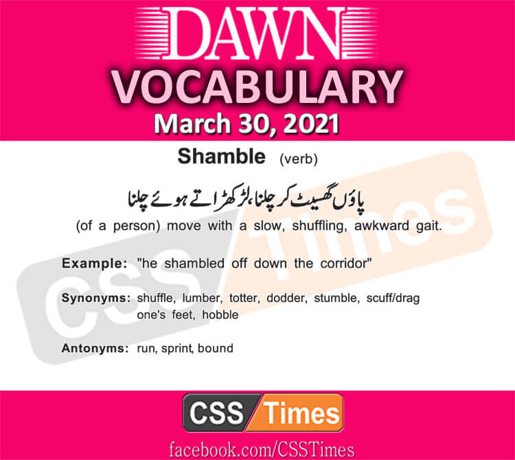 Daily DAWN News Vocabulary with Urdu Meaning (30 March 2021)