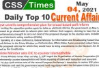 Daily Top-10 Current Affairs MCQs / News (May 04, 2021) for CSS, PMS