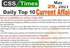 Daily Top-10 Current Affairs MCQs / News (May 29, 2021) for CSS, PMS