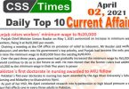 Daily Top-10 Current Affairs MCQs / News (May 02, 2021) for CSS, PMS