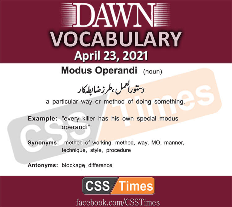 Daily DAWN News Vocabulary with Urdu Meaning (23 April 2021)