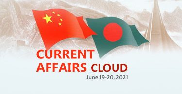 Current Affairs Cloud for CSS /PMS Exams (June 19-20, 2021)