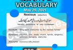 Daily DAWN News Vocabulary with Urdu Meaning (29 May 2021)