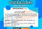 Daily DAWN News Vocabulary with Urdu Meaning (28 May 2021)