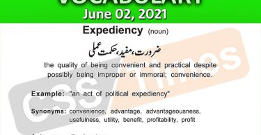 """Before you leave this page please Check Our Complete collection for Daily Dawn News English Vocabulary with Urdu Meanings [catlist name=""""Daily Dawn Vocabulary""""]"""