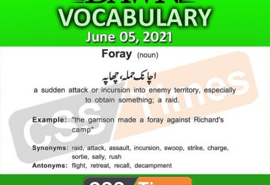Daily DAWN News Vocabulary with Urdu Meaning (05 June 2021)
