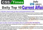 Daily Top-10 Current Affairs MCQs / News (July 26, 2021) for CSS, PMS