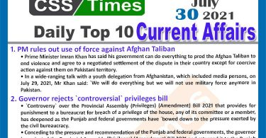 Daily Top-10 Current Affairs MCQs / News (July 30, 2021) for CSS, PMS