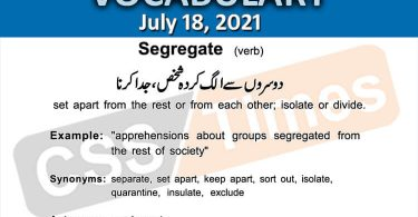 Daily DAWN News Vocabulary with Urdu Meaning (18 July 2021)