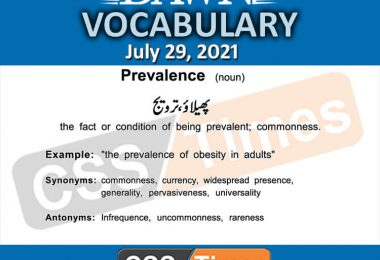 Daily DAWN News Vocabulary with Urdu Meaning (29 July 2021)