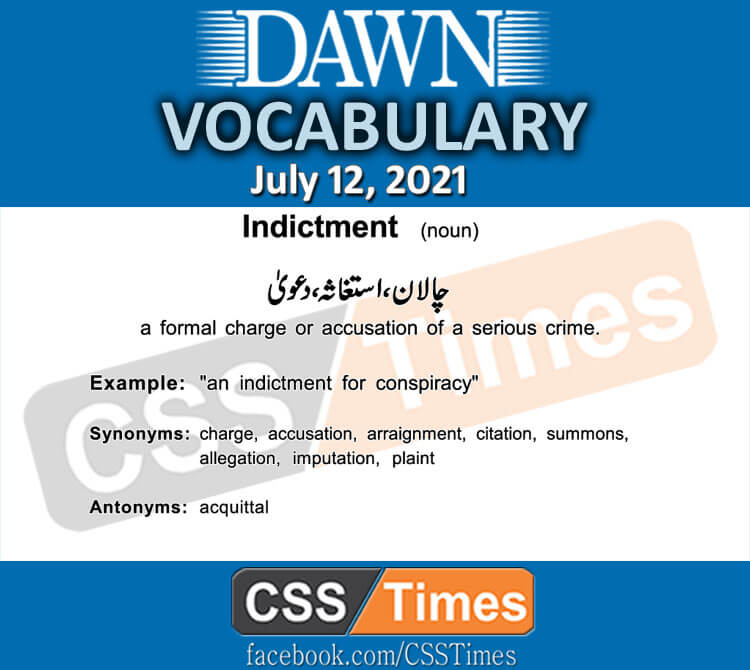 Daily DAWN News Vocabulary with Urdu Meaning (12 July 2021)