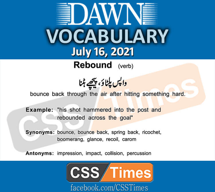 Daily DAWN News Vocabulary with Urdu Meaning (16 July 2021)