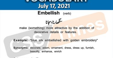 Daily DAWN News Vocabulary with Urdu Meaning (17 July 2021)