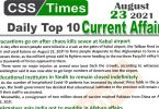 Daily Top-10 Current Affairs MCQs / News (August 23, 2021) for CSS, PMS