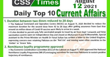 Daily Top-10 Current Affairs MCQs / News (August 12, 2021) for CSS, PMS