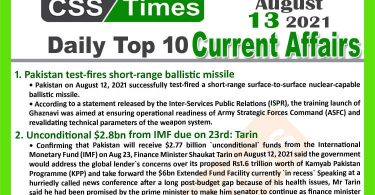 Daily Top-10 Current Affairs MCQs / News (August 13, 2021) for CSS, PMS