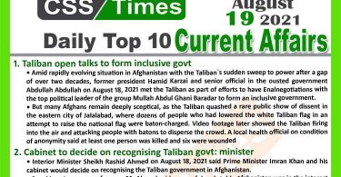 Daily Top-10 Current Affairs MCQs / News (August 19, 2021) for CSS, PMS
