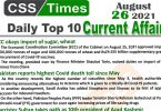 Daily Top-10 Current Affairs MCQs / News (August 26, 2021) for CSS, PMS