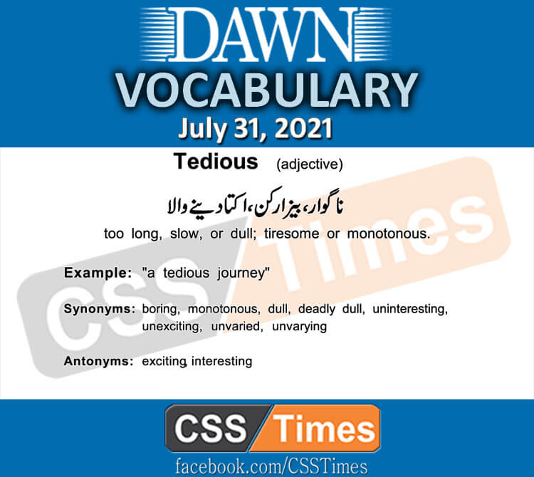 Daily DAWN News Vocabulary with Urdu Meaning (31 July 2021)