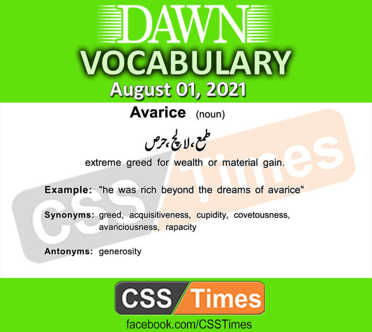 Daily DAWN News Vocabulary with Urdu Meaning (01 August 2021)