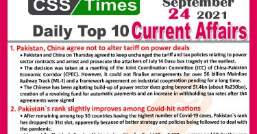 Daily Top-10 Current Affairs MCQs / News (September 24, 2021) for CSS, PMS