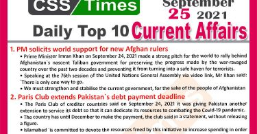 Daily Top-10 Current Affairs MCQs / News (September 25, 2021) for CSS, PMS