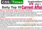Daily Top-10 Current Affairs MCQs / News (September 29, 2021) for CSS, PMS