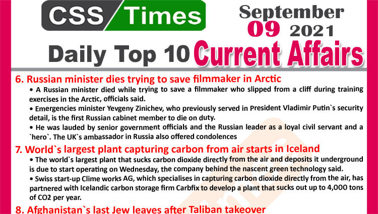 Daily Top-10 Current Affairs MCQs / News (September 09, 2021) for CSS, PMS