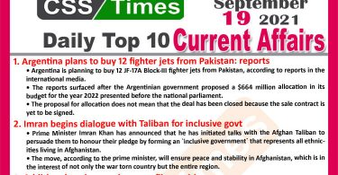 Daily Top-10 Current Affairs MCQs / News (September 19, 2021) for CSS, PMS