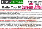 Daily Top-10 Current Affairs MCQs / News (September 20, 2021) for CSS, PMS