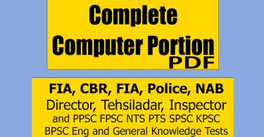 Computer Fundamentals MCQs (Complete portion for FPSC & other Tests)