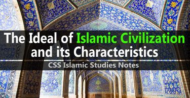 The Ideal of Islamic Civilization and its Characteristics (CSS Islamic Studies Notes)