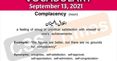 Daily DAWN News Vocabulary with Urdu Meaning (13 September 2021)