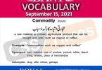 Daily DAWN News Vocabulary with Urdu Meaning (15 September 2021)