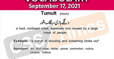 Daily DAWN News Vocabulary with Urdu Meaning (17 September 2021)