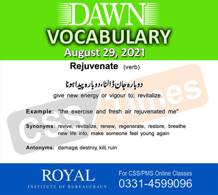 Daily DAWN News Vocabulary with Urdu Meaning (29 August 2021)