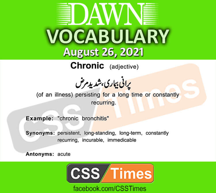 Daily DAWN News Vocabulary with Urdu Meaning (26 August 2021)