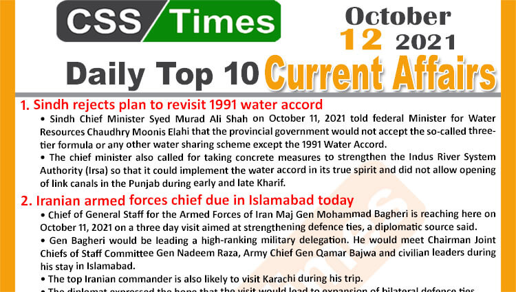 Daily Top-10 Current Affairs MCQs / News (October 12, 2021) for CSS, PMS