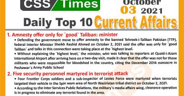 Daily Top-10 Current Affairs MCQs / News (October 03, 2021) for CSS, PMS