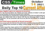 Daily Top-10 Current Affairs MCQs / News (October 14, 2021) for CSS, PMS