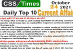 Daily Top-10 Current Affairs MCQs / News (October 24, 2021) for CSS, PMS