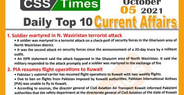 Daily Top-10 Current Affairs MCQs / News (October 05, 2021) for CSS, PMS