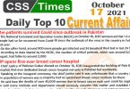Daily Top-10 Current Affairs MCQs / News (October 17, 2021) for CSS, PMS