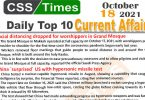 Daily Top-10 Current Affairs MCQs / News (October 18, 2021) for CSS, PMS