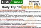 Daily Top-10 Current Affairs MCQs News (October 13, 2021) for CSS, PMS