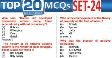 Daily Top-20 MCQs for CSS, PMS, PCS, FPSC (Set-24)