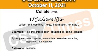 Daily DAWN News Vocabulary with Urdu Meaning (11 October 2021)